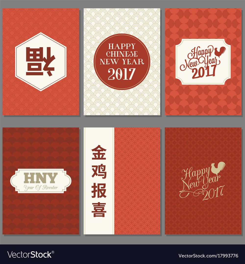 Happy chinese new year of rooster greeting card