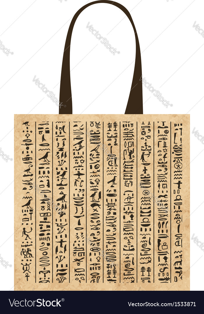 Paper Shopping Bag With Egypt Hieroglyphs For Your