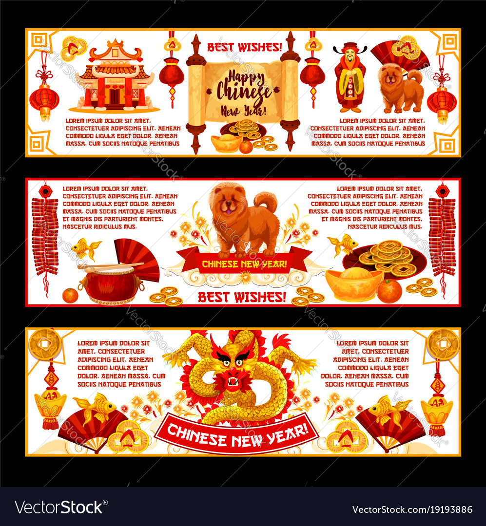 Chinese lunar new year greeting banners royalty free vector chinese lunar new year greeting banners vector image m4hsunfo