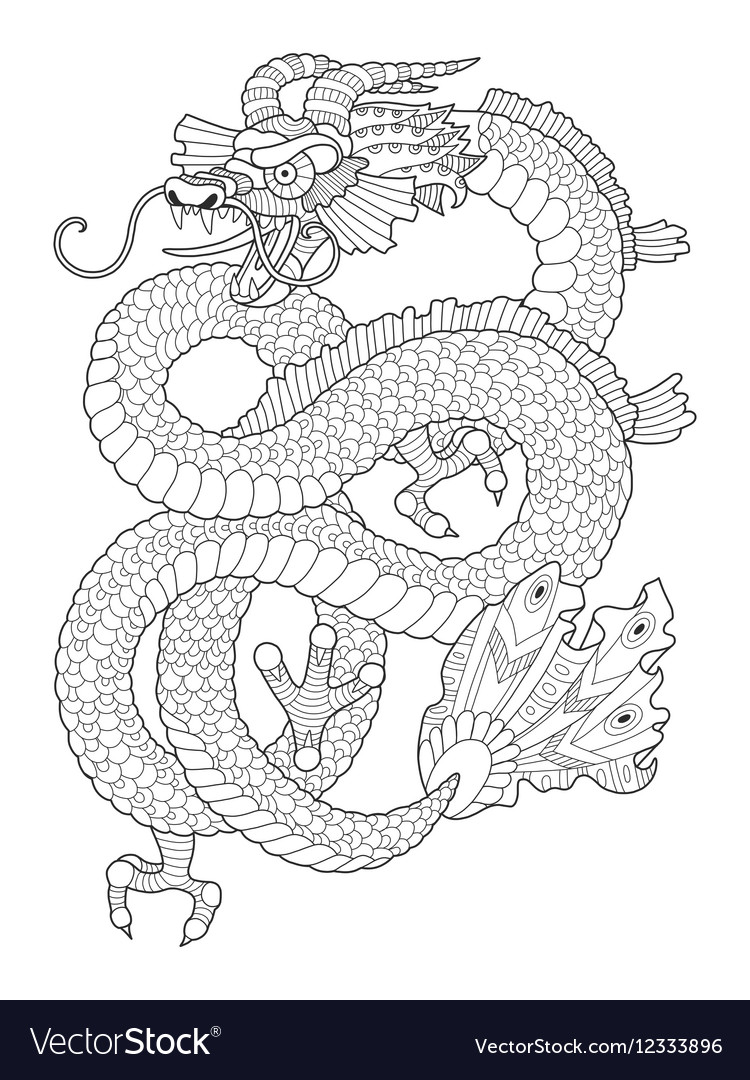 - Dragon Coloring Book For Adults Royalty Free Vector Image