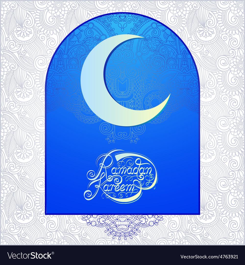 Holy month of muslim community festival ramadan