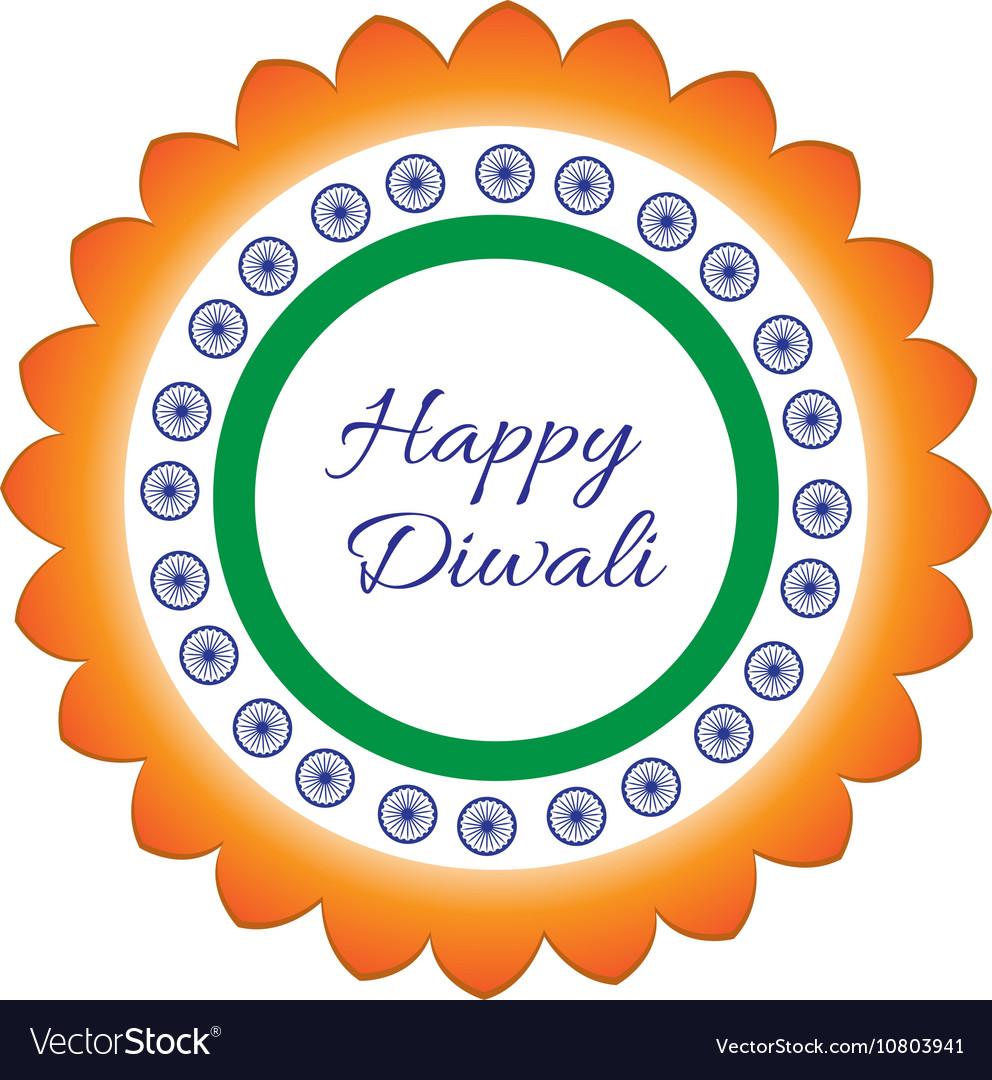 Happy Diwali Indian Festival of Lights Diwali
