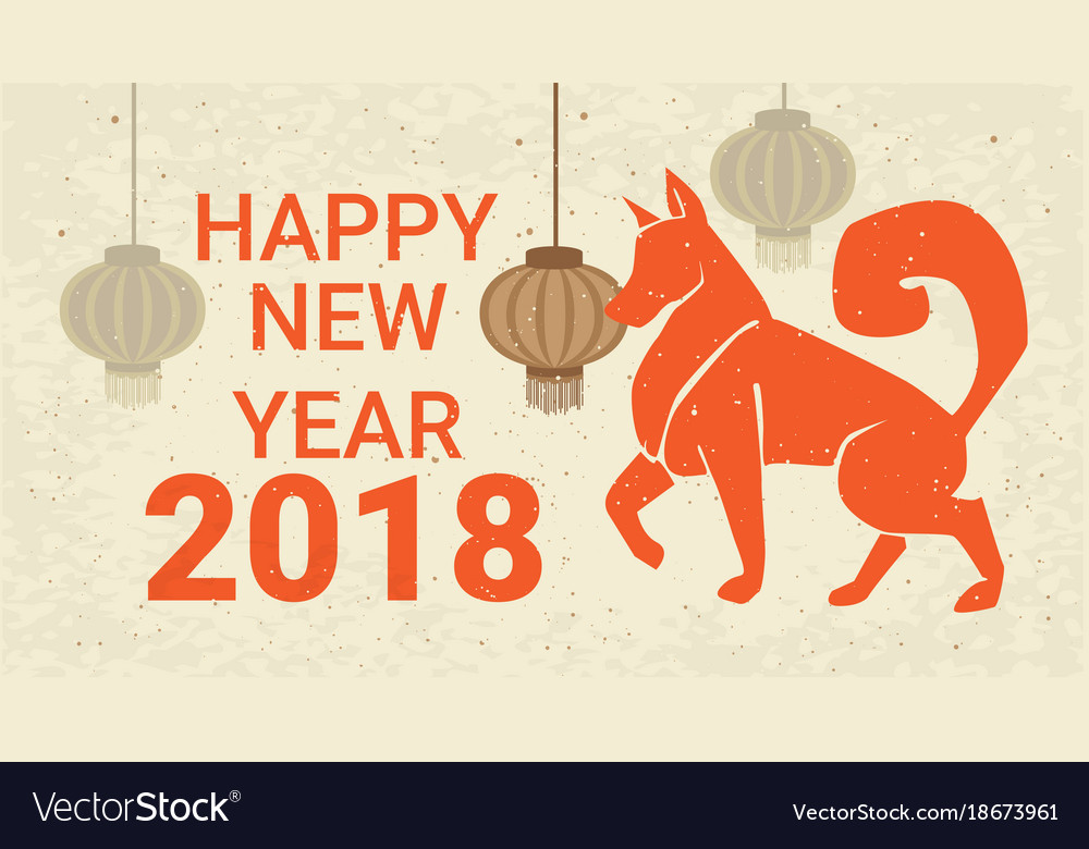 Happy Lunar New Year Year of the Dog
