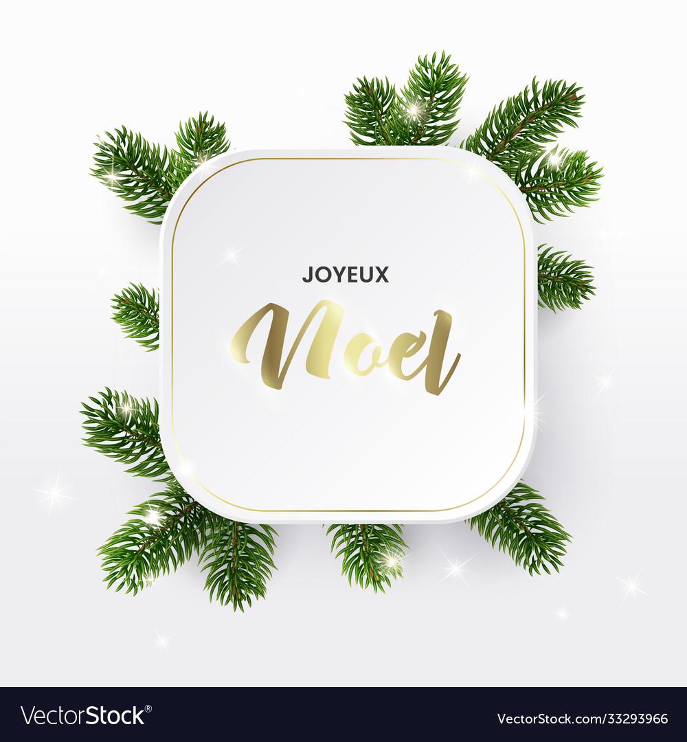 Christmas frame branches white card noel