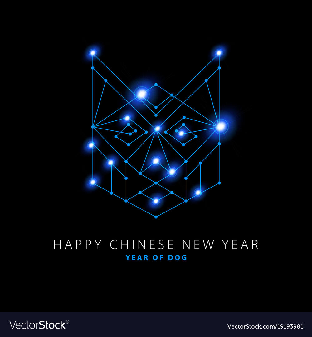 Happy chinese new year dog shepherd head in vector image