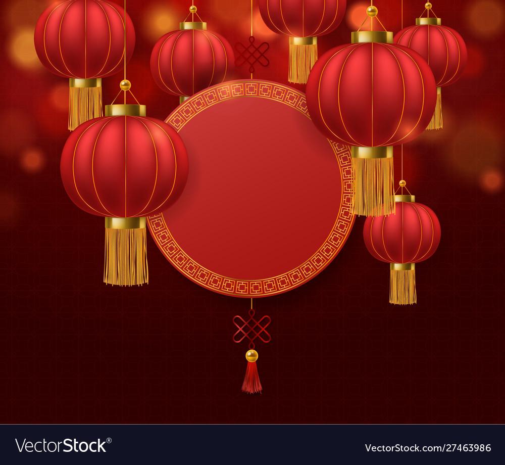 Chinese lanterns japanese asian 2020 rat new year