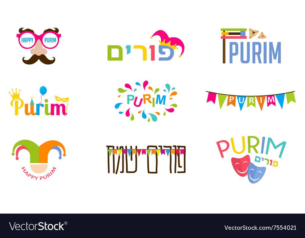 Happy purim i hebrew and english royalty free vector image happy purim i hebrew and english vector image m4hsunfo