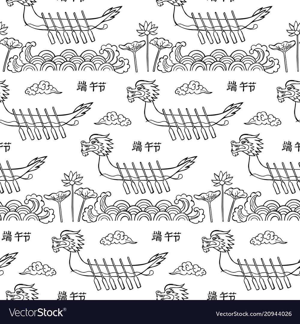 Dragon boat festival doodle seamless pattern