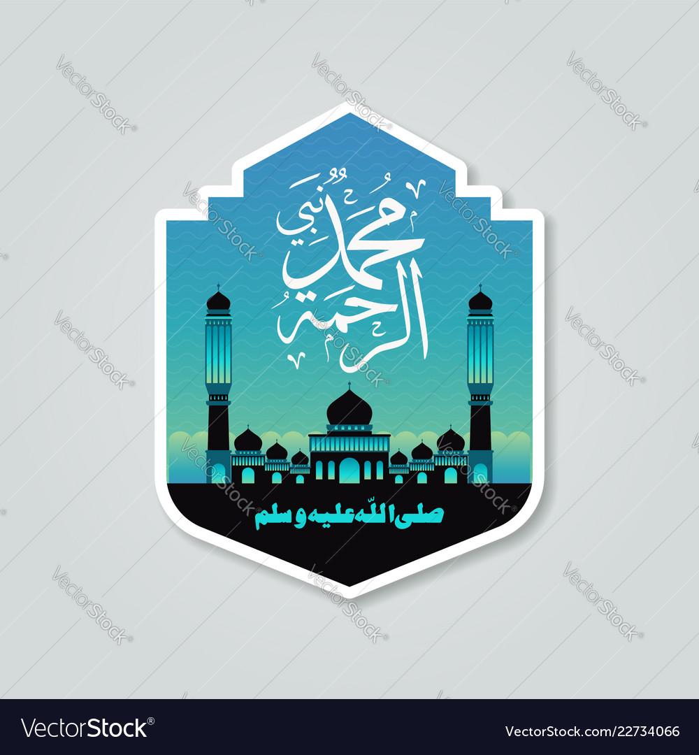 Islamic greeting card badge or label of al mawlid