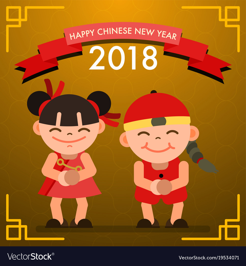 Happy chinese new year greeting card 2018 design