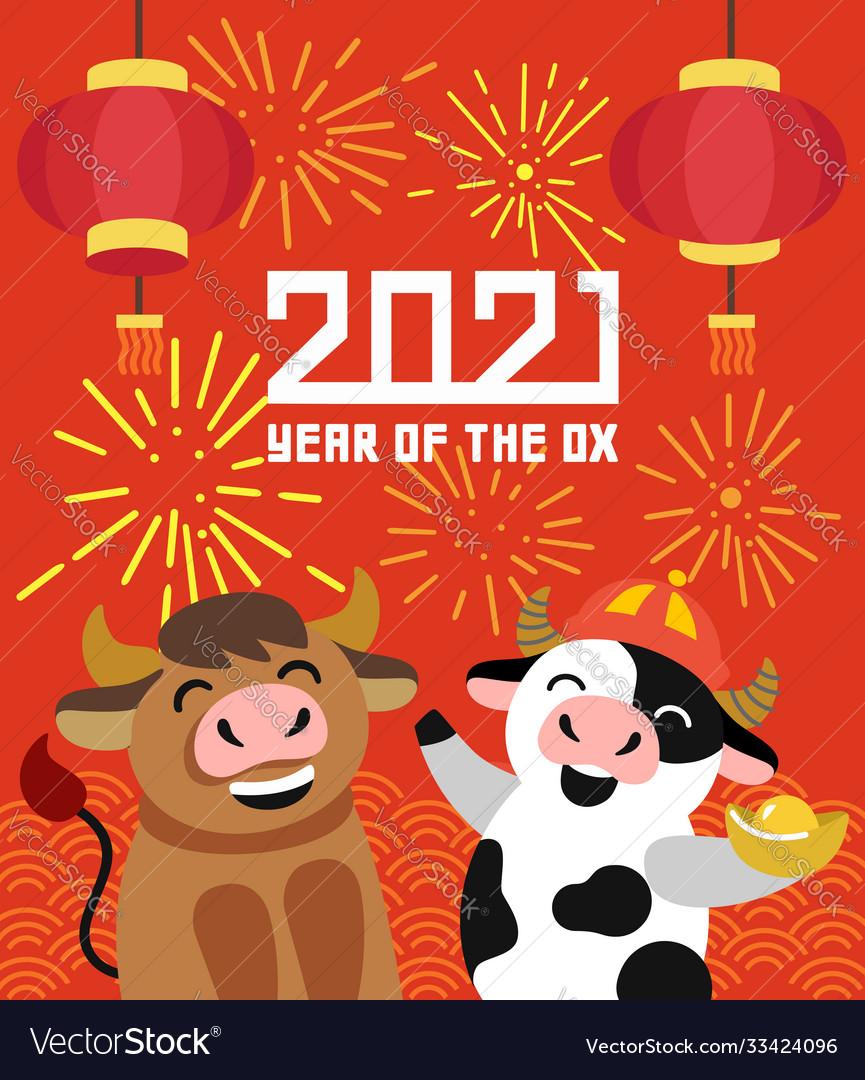 Bull chinese new year celebration chinese