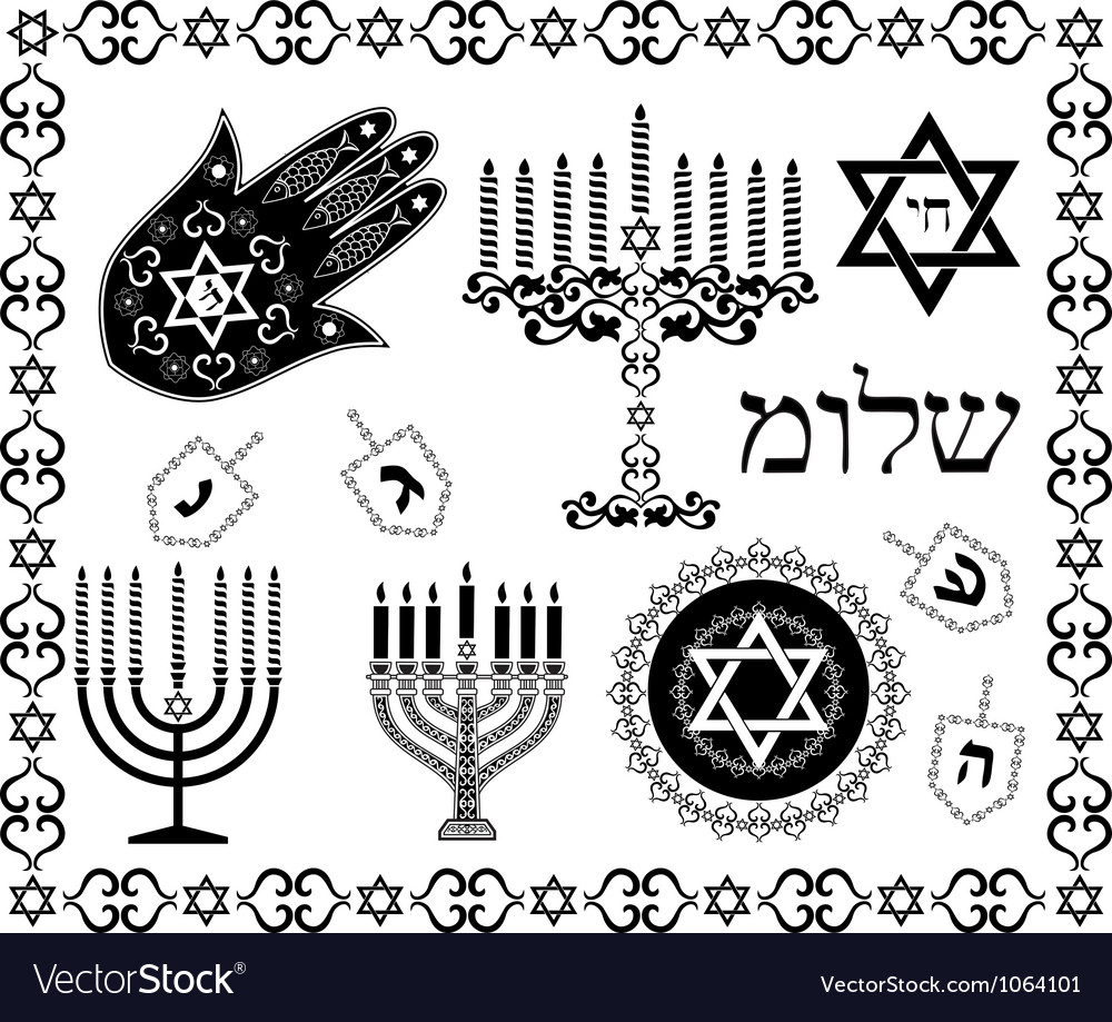 Jewish Religious Symbols Royalty Free Vector Image