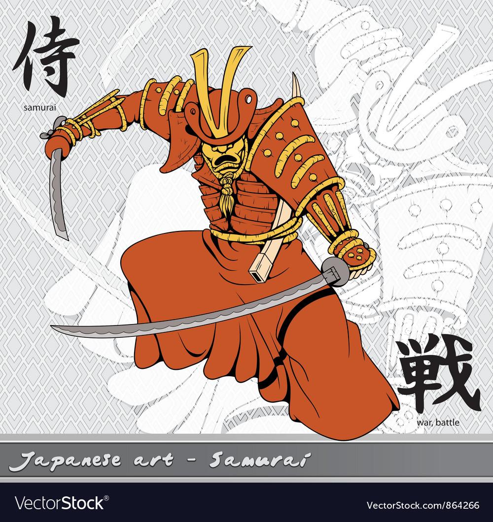 Samurai with kanji