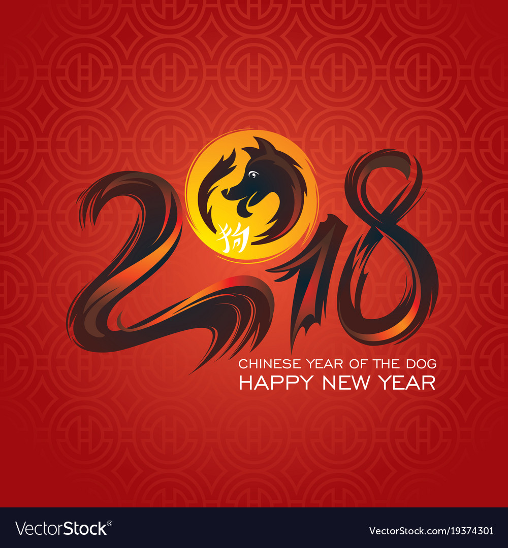 Chinese new year greeting card 2018 year vector image m4hsunfo