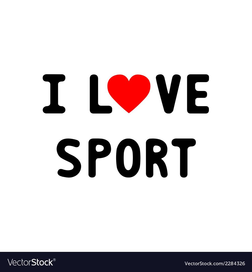 Я люблю спорт картинки с надписями, дочери открытки