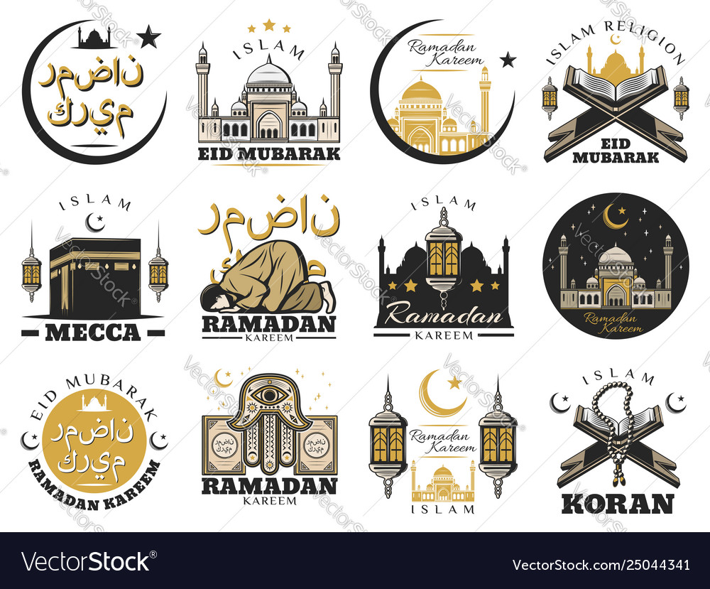 Muslim religion and islam arabic culture signs