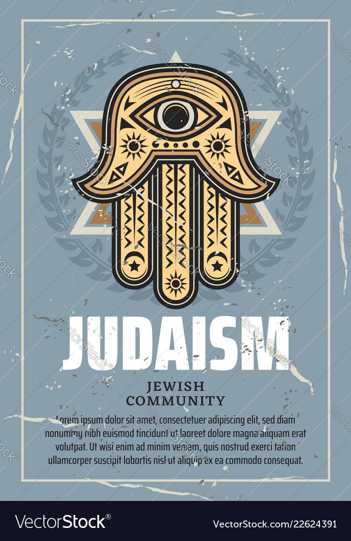 Hamsa talisman and star of david judaism religion