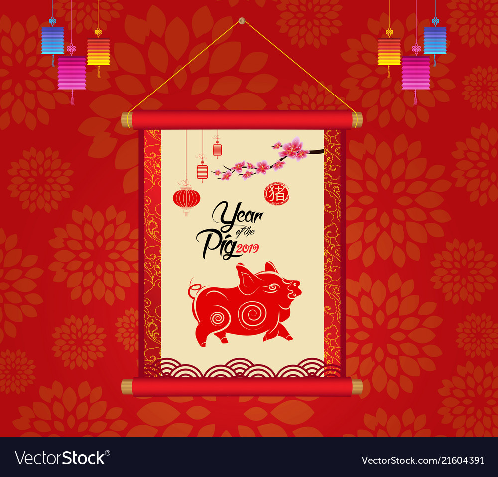 pig chinese new year red background with flower vector image