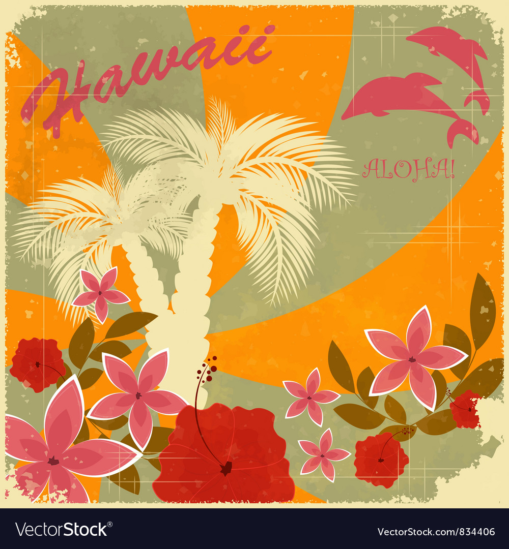 Открытка для гавайской вечеринки