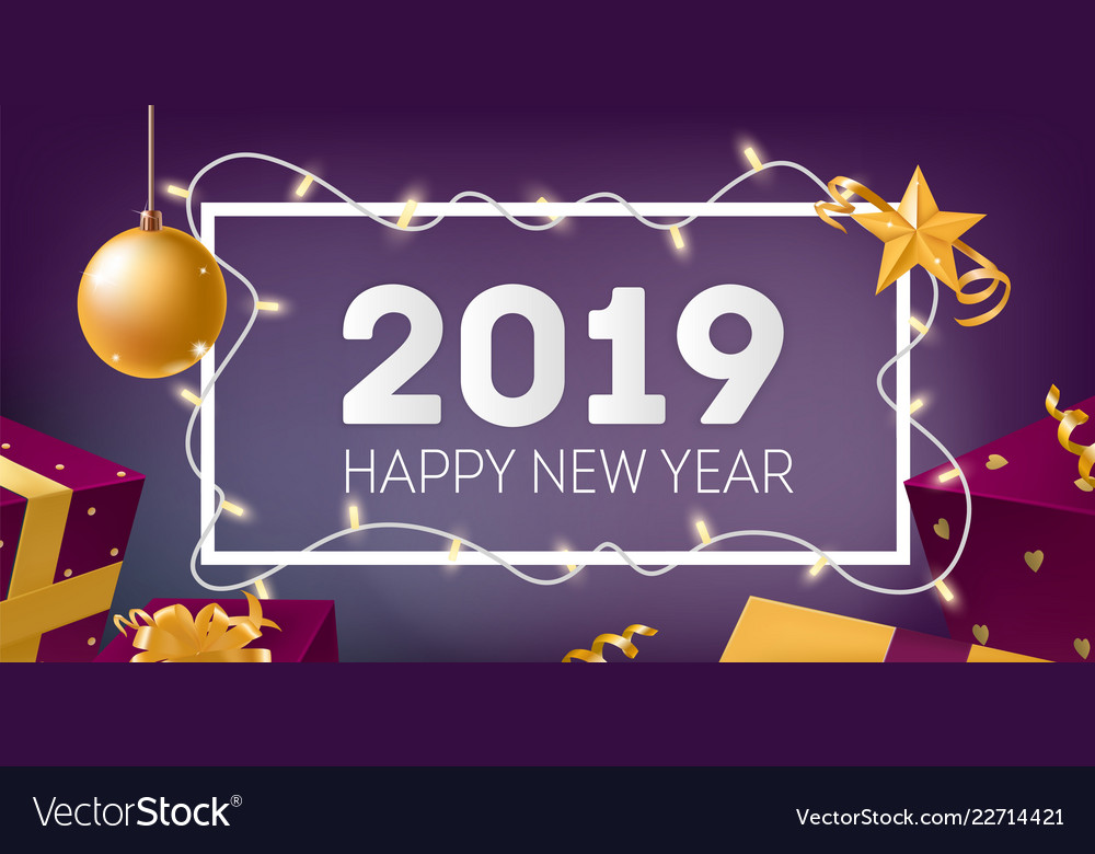 happy new year holiday banner template with frame vector image
