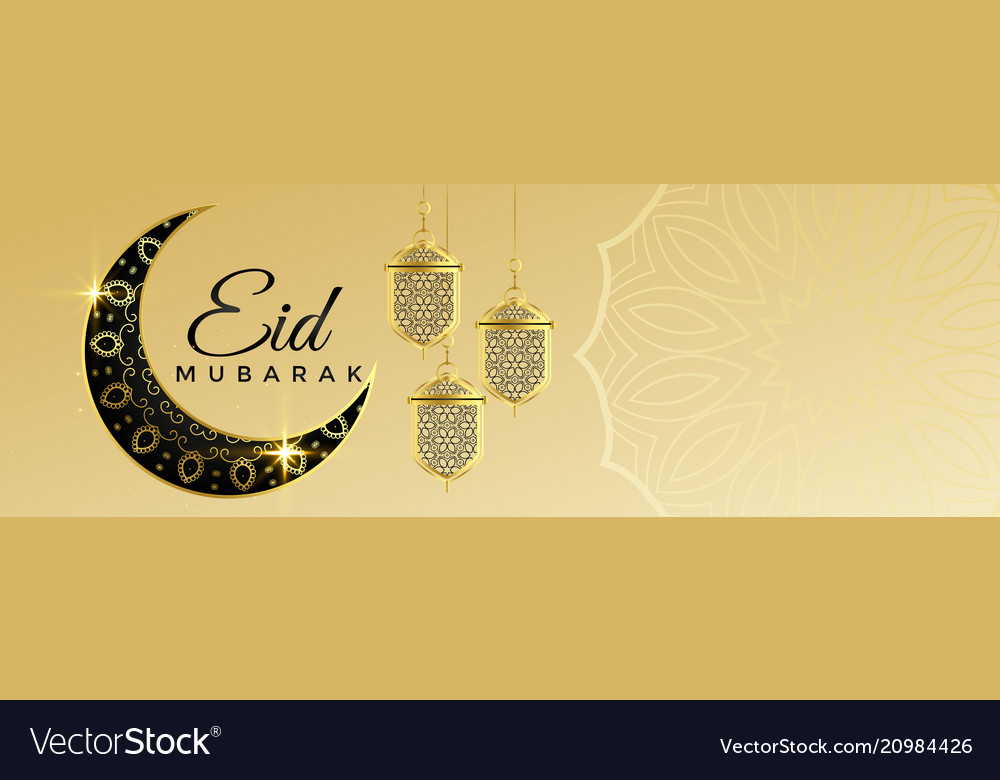 Eid mubarak banner with hanging lantern and text