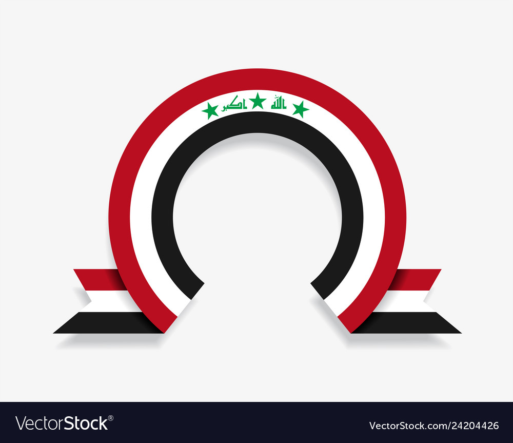 Iraqi flag rounded abstract background