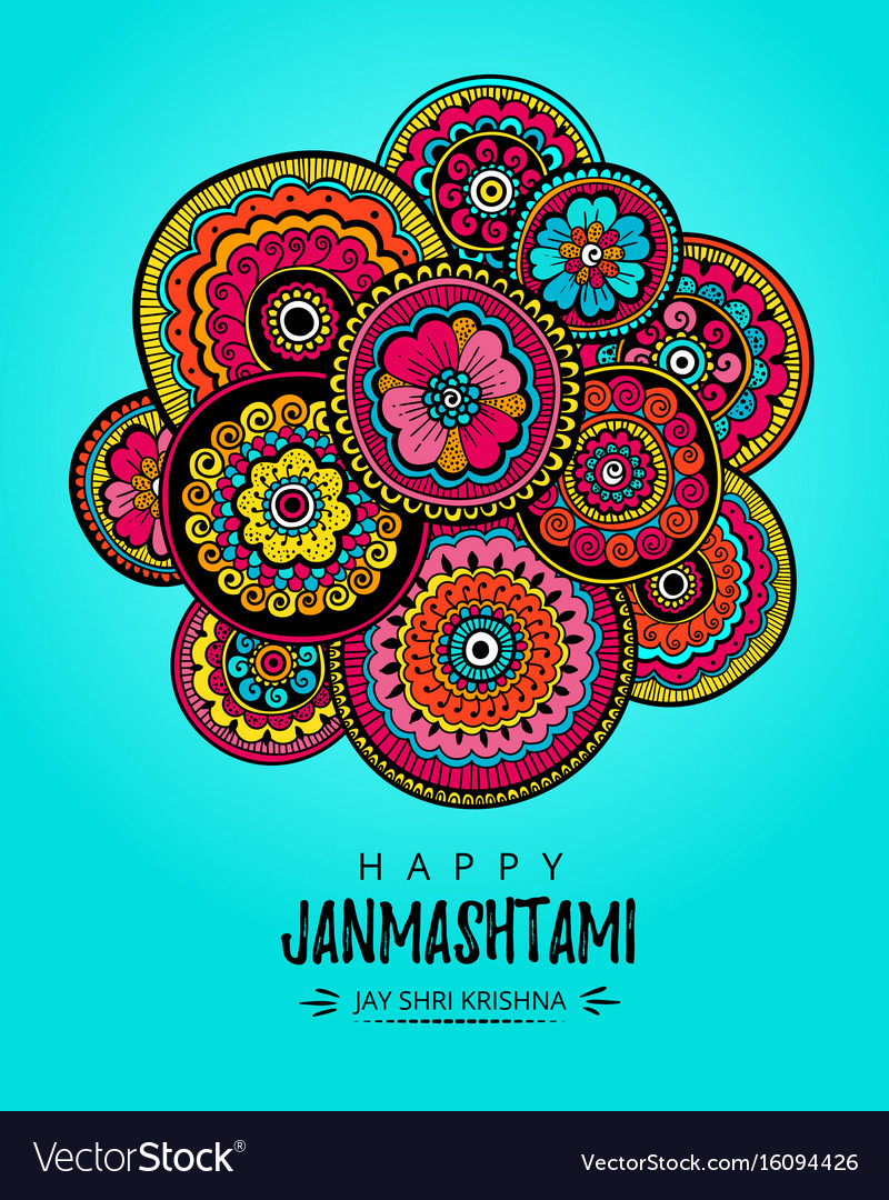 Poster for festival of happy krishna janmashtami