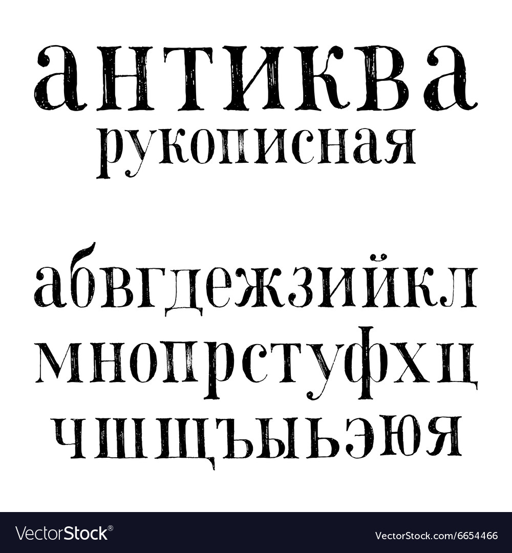 Russian hand scetched font