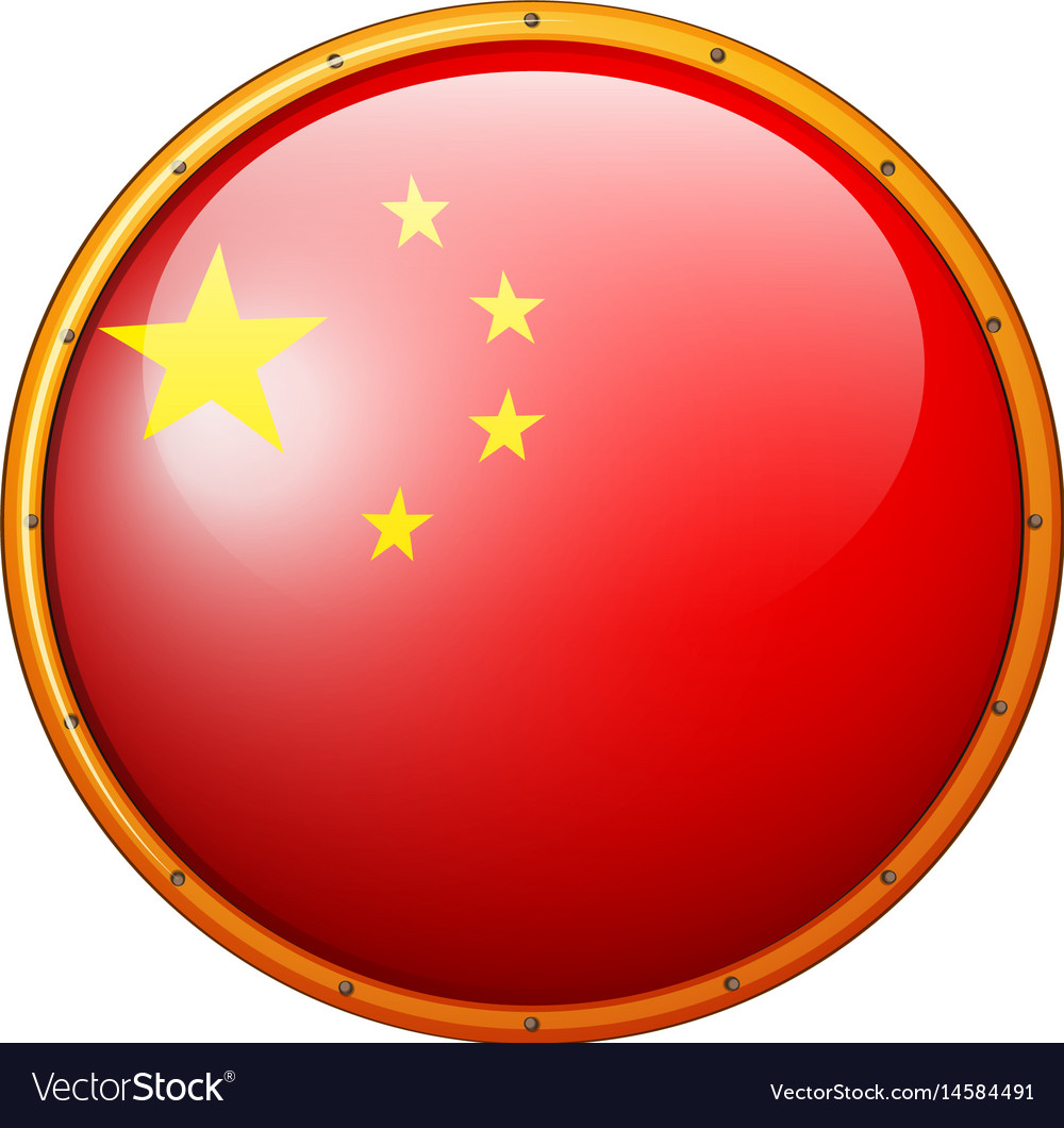 Round Icon For Flag Of China Royalty Free Vector Image
