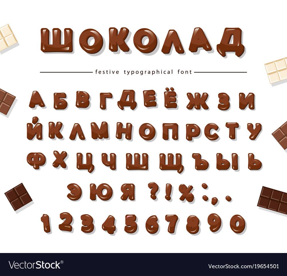 Chocolate cyrillic font design sweet glossy abc