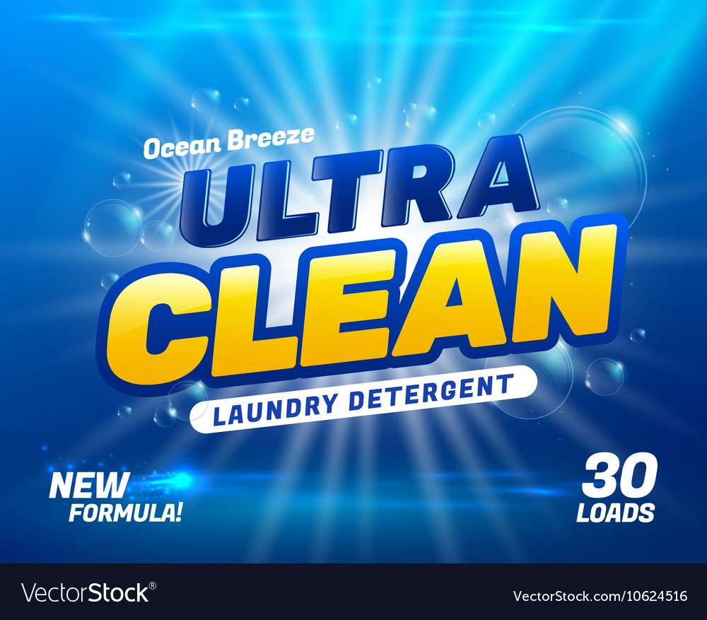 Laundry detergent package vector image