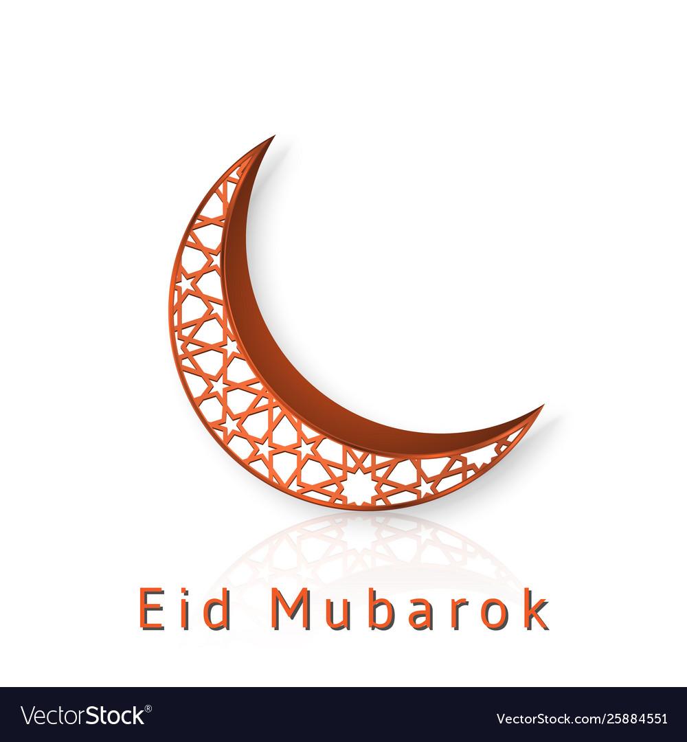 Eid mubarak islamic design crescent moon