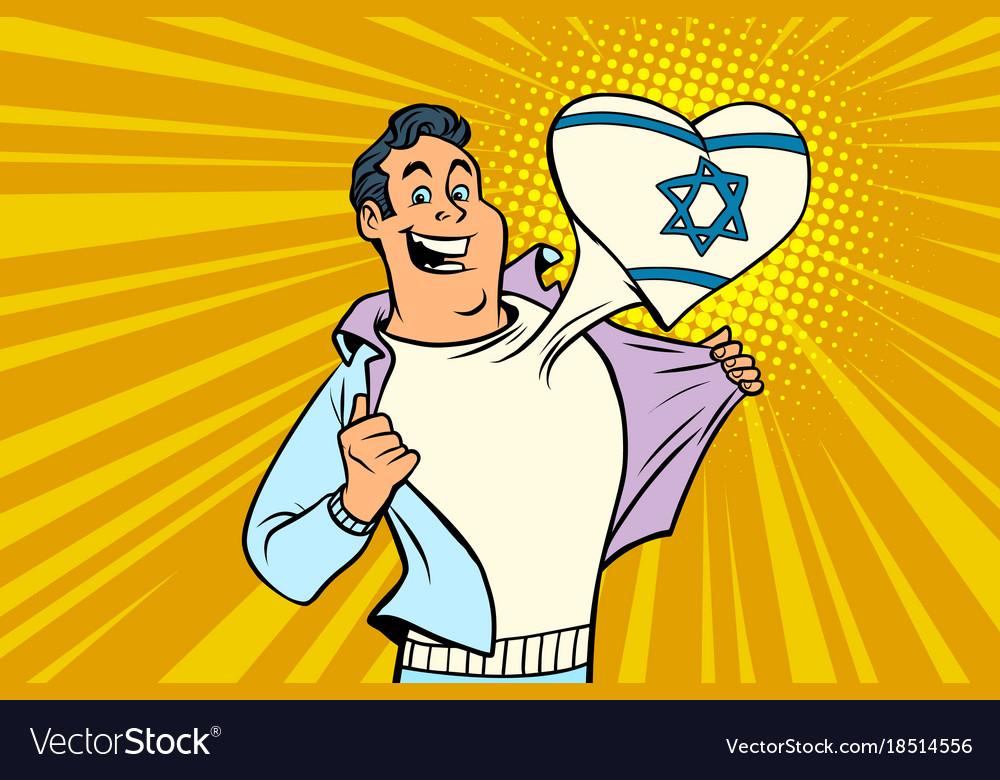 Sports fan loves israel vector image