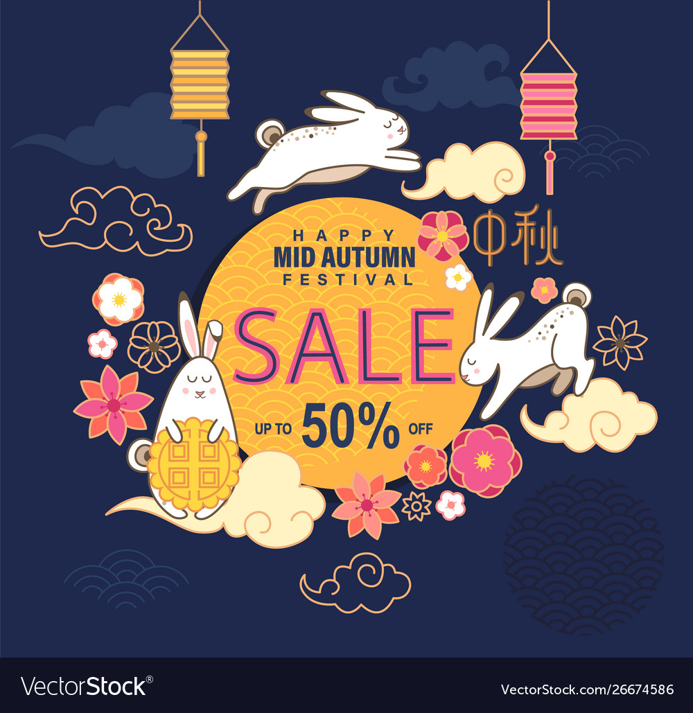 Sale banner for mid autumn festival