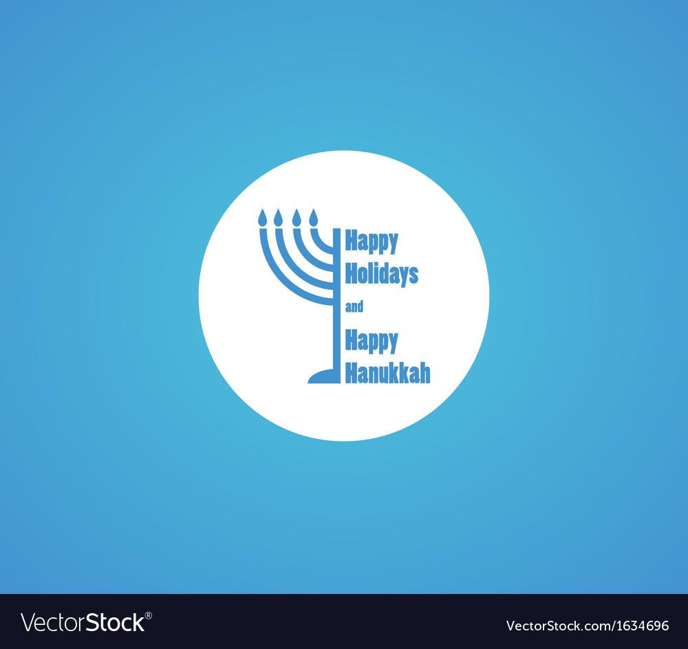 Happy Hanukkah and happy holidays vector image