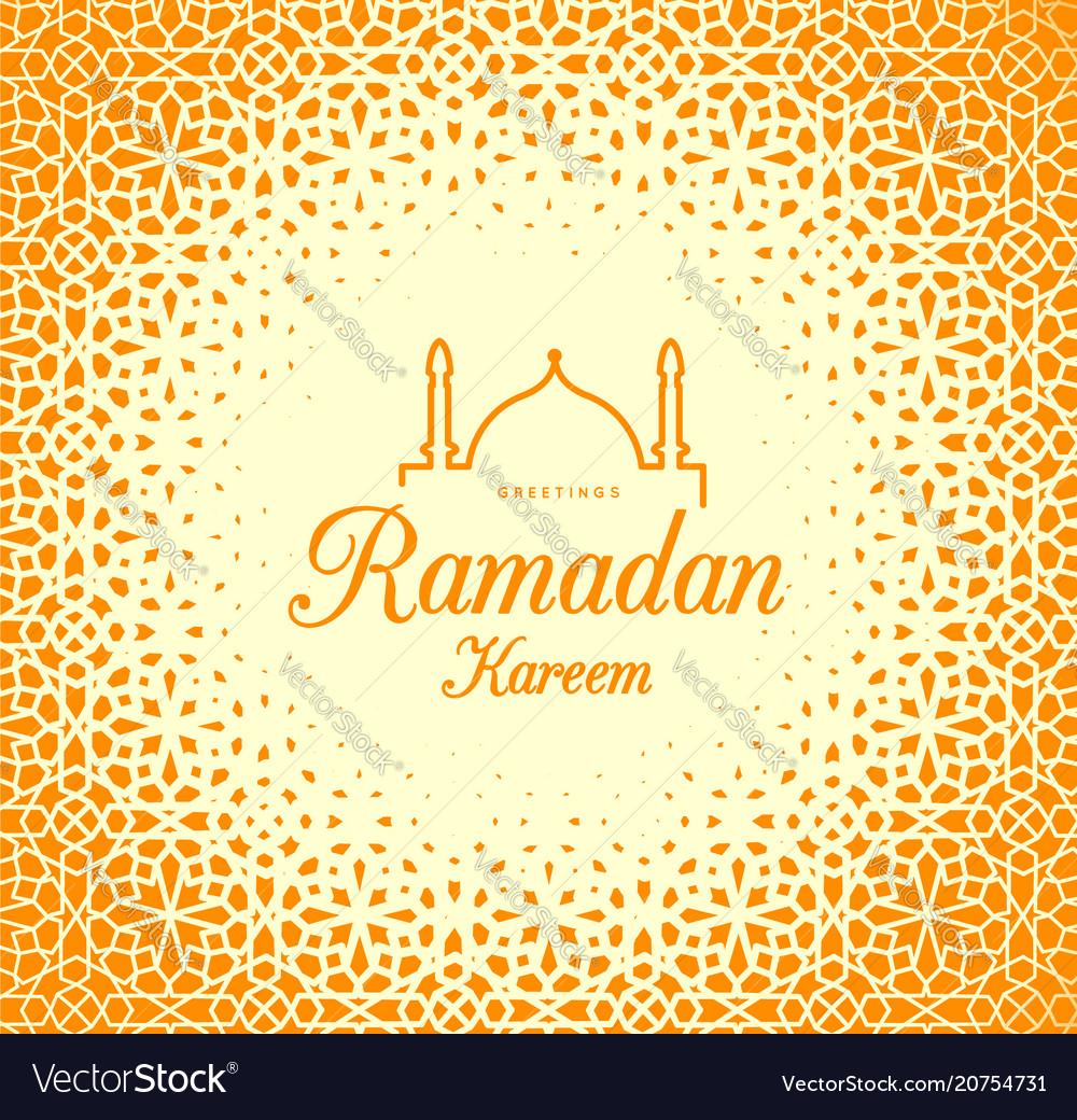 Ramadan kareem congratulations on the holiday
