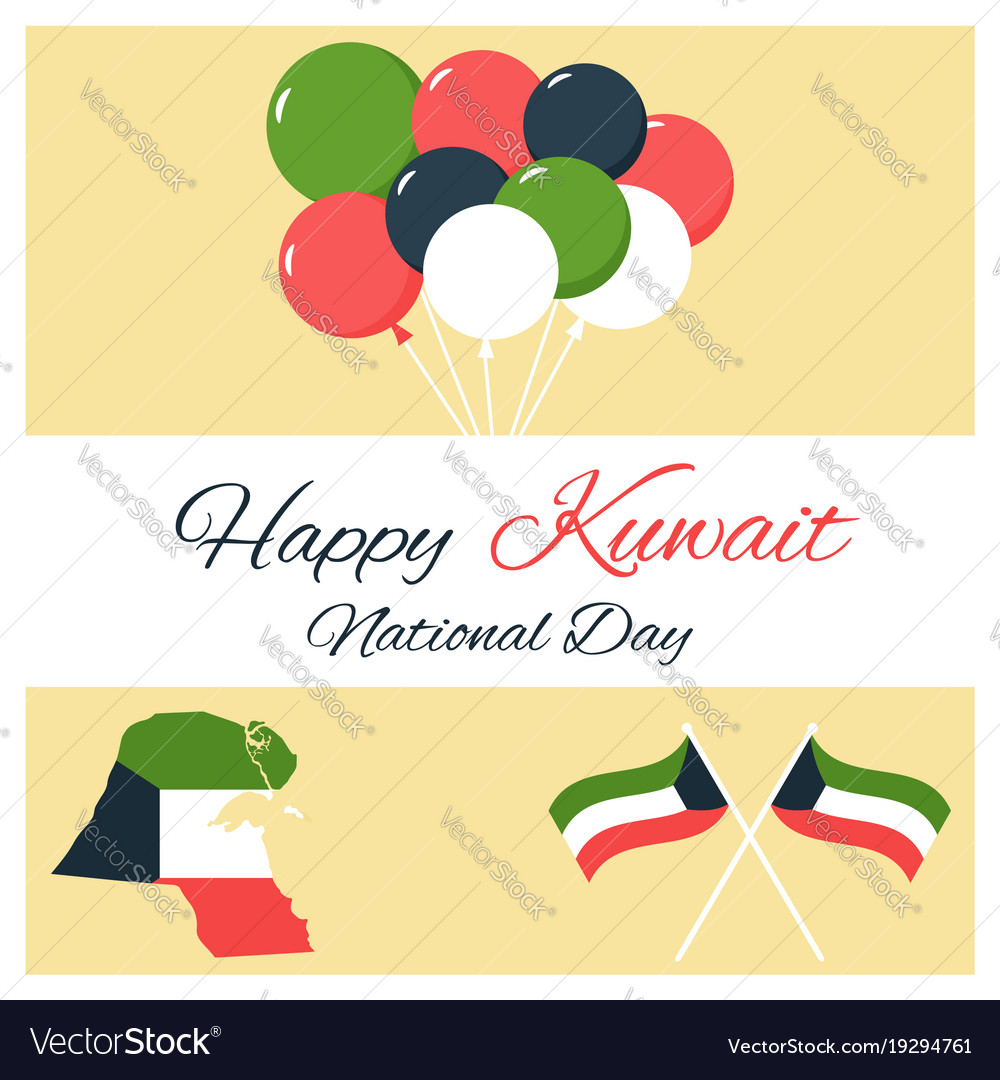 National day greeting card nve media greeting card for kuwait national day vector image m4hsunfo