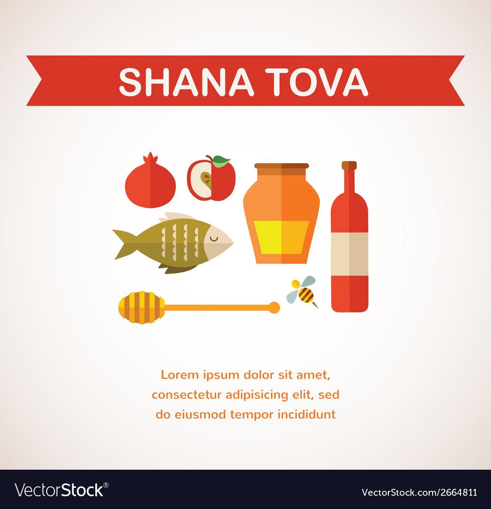 Set of Jewish new year icons Happy New Year Hebrew