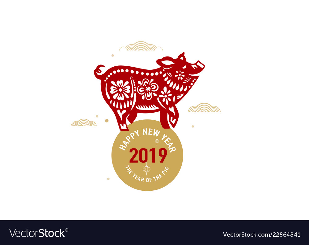 Happy chinese new year 2019 with lucky pig