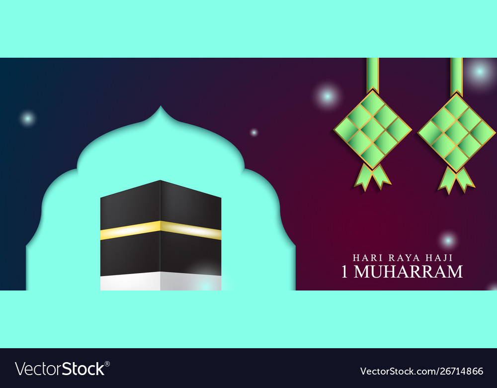 background design with kabah and mosque ornament vector image vectorstock