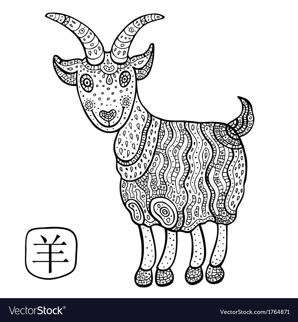Chinese Zodiac Animal astrological sign goat