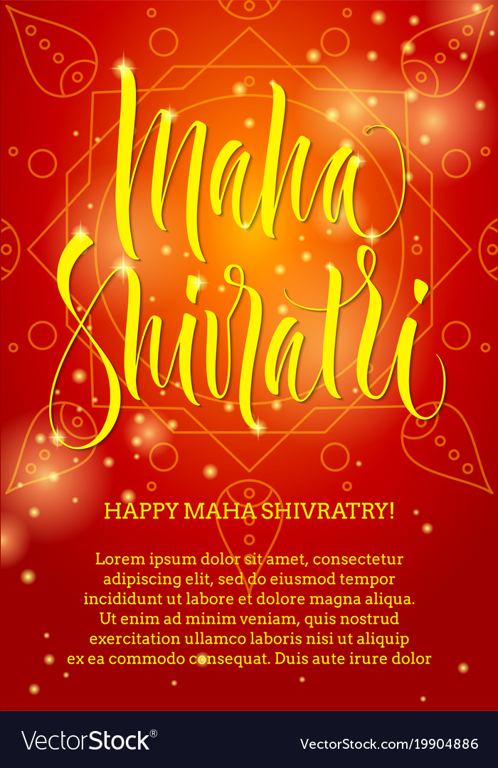 Maha shivaratri greeting card royalty free vector image maha shivaratri greeting card vector image m4hsunfo