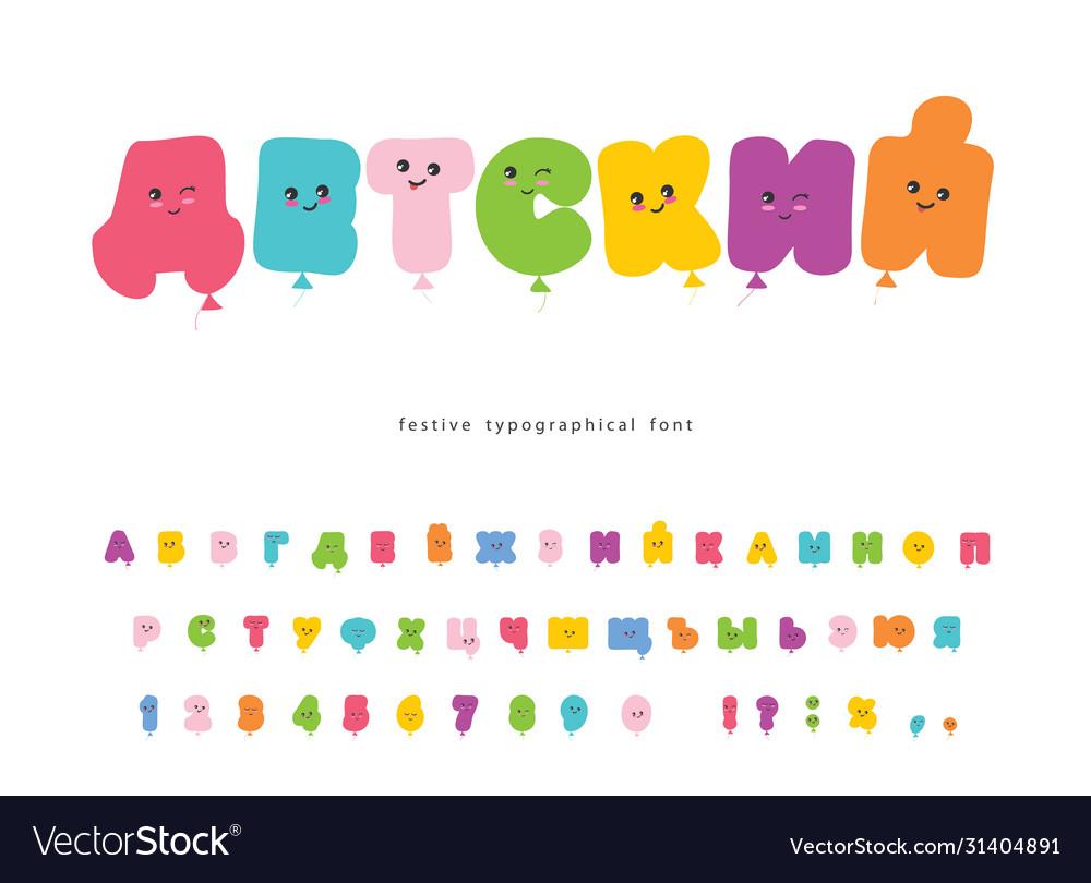 Children s cartoon cyrillic font funny colorful