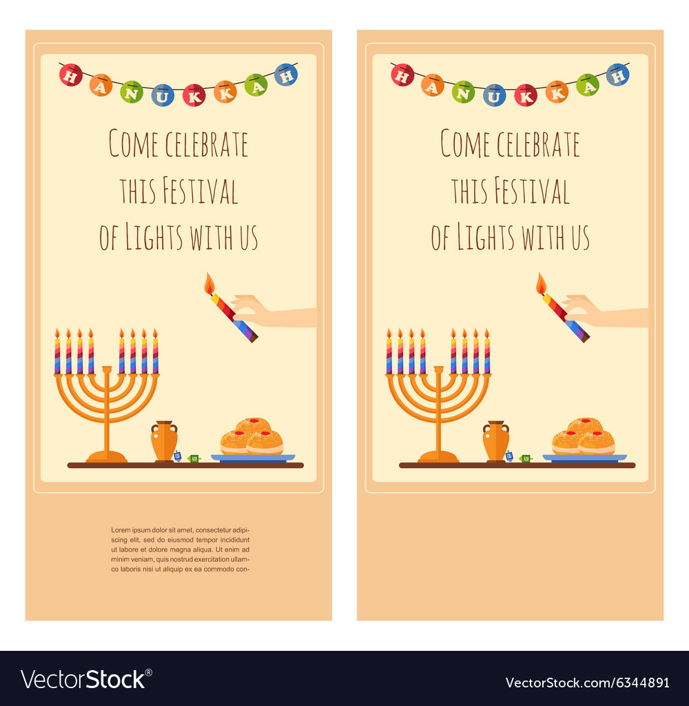 Happy Hanukkah greeting card party invitation