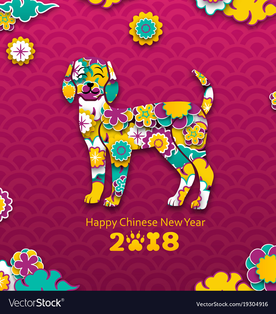 2018 chinese new year banner earthen dog paper