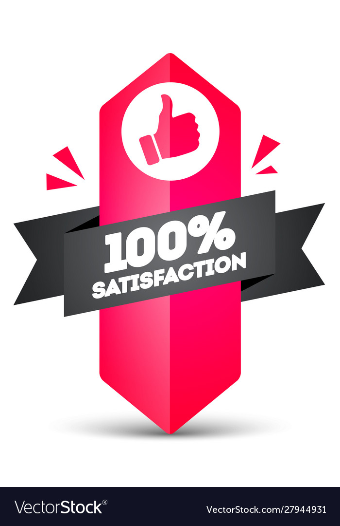 100 percent satisfaction label modern web banner