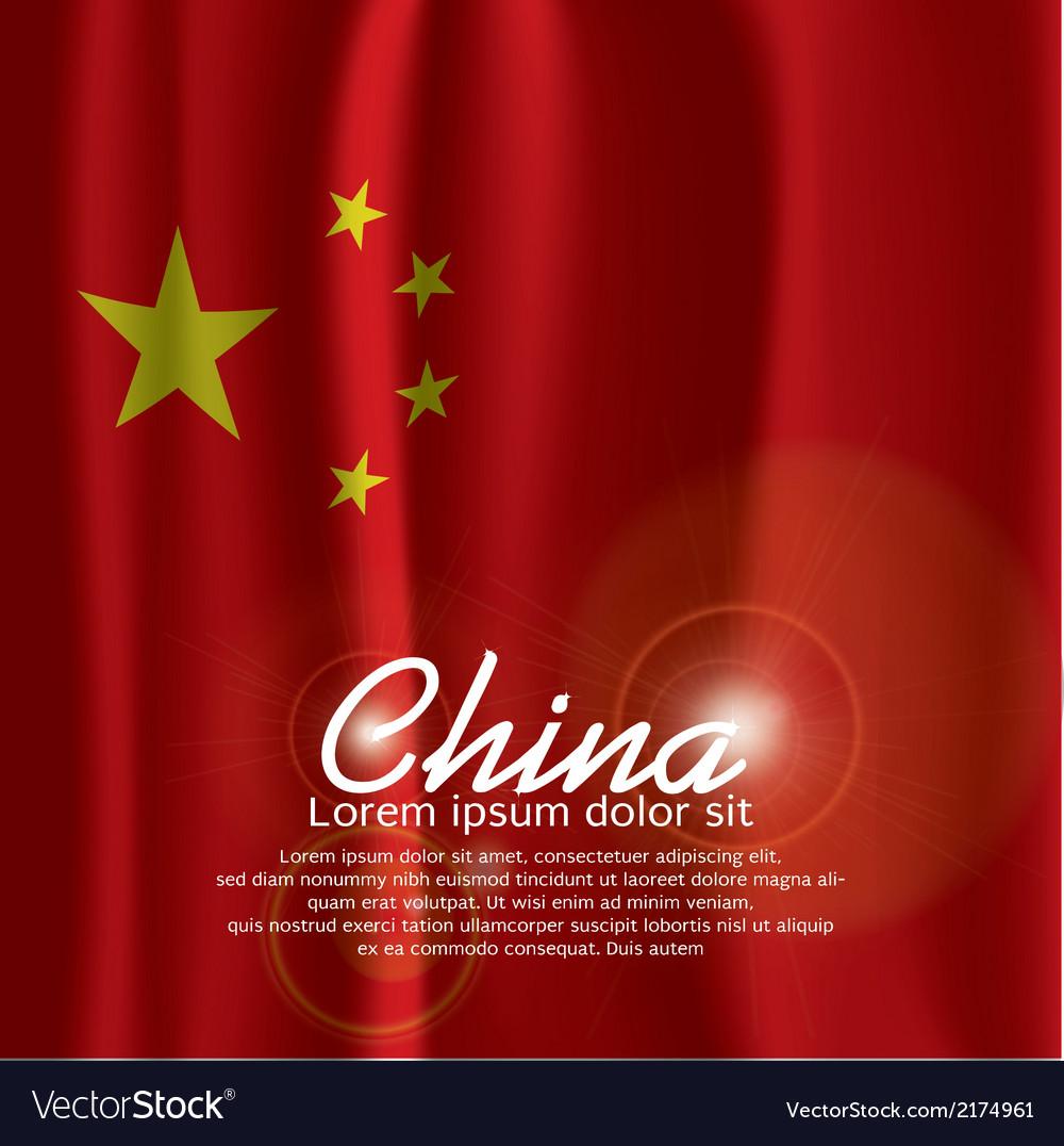 China Flag Curtain