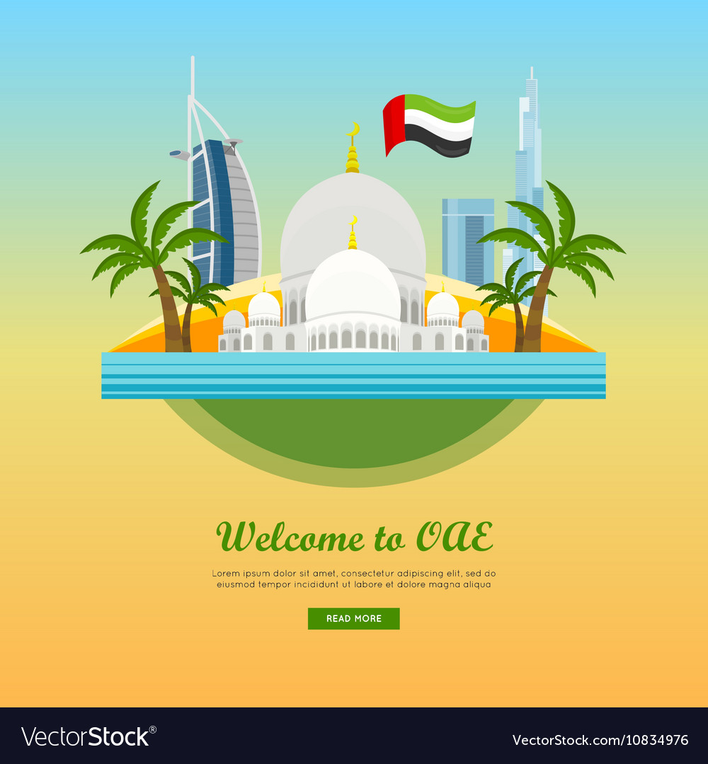 United Arab Emirates Travelling Banner Island vector image