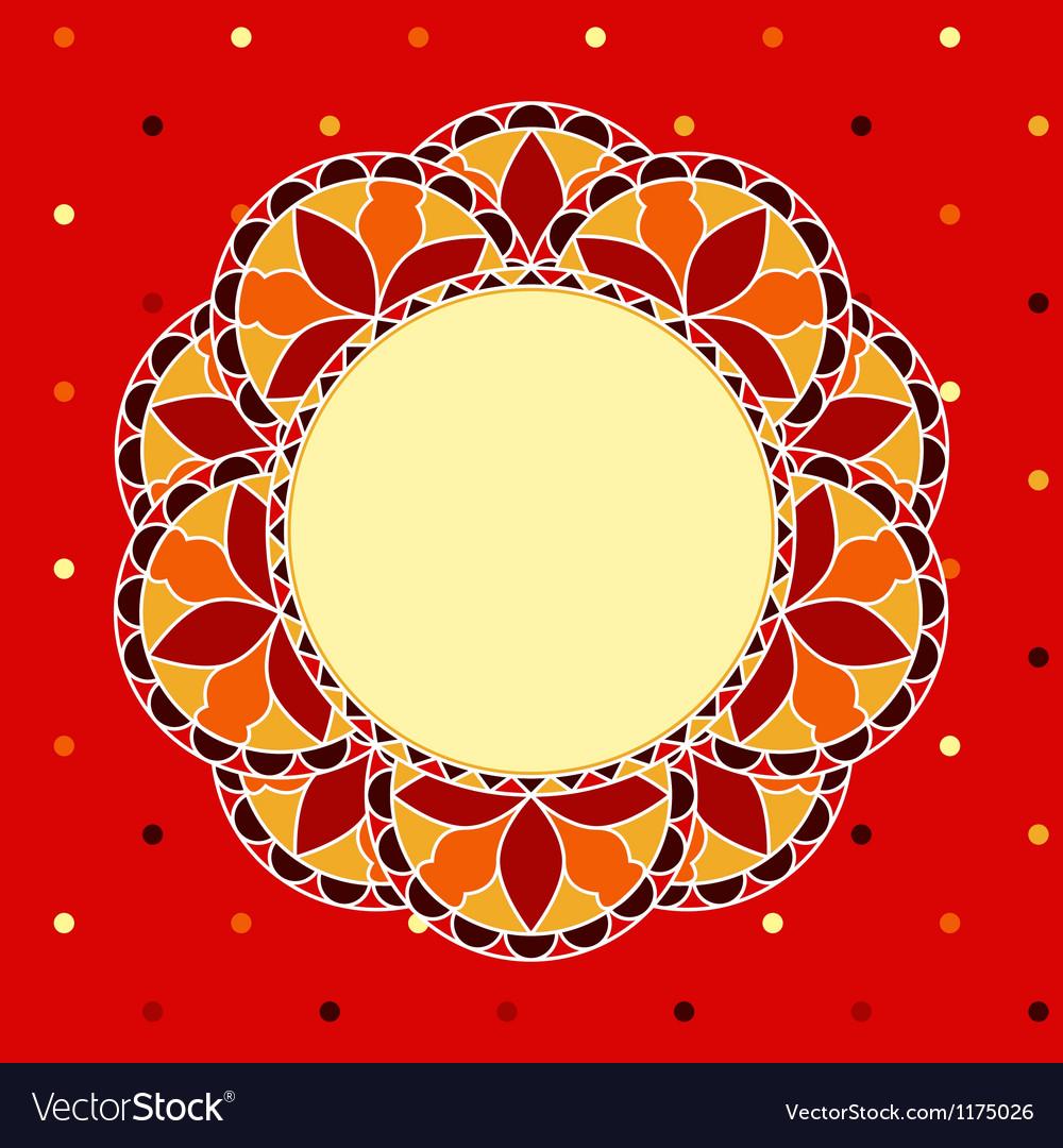 Mosaic Frame