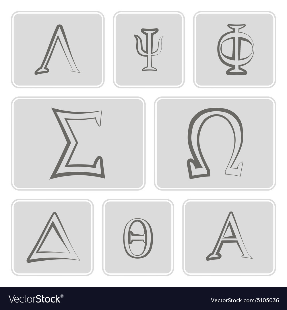 Icons with letters of the Greek alphabet